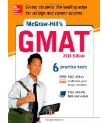 GMAT:  Edicioni i 2014 nga Mc Graw Hill