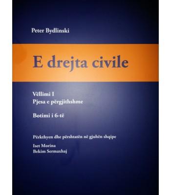 E drejta civile