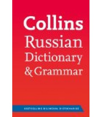 Collins Russian Dictionary & Grammar