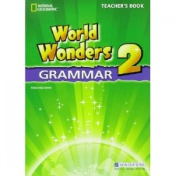 World Wonders 2 Grammar Teachers Book